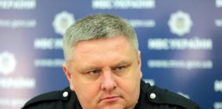 Начальник поліції Києва