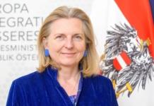 МЗС Австрії