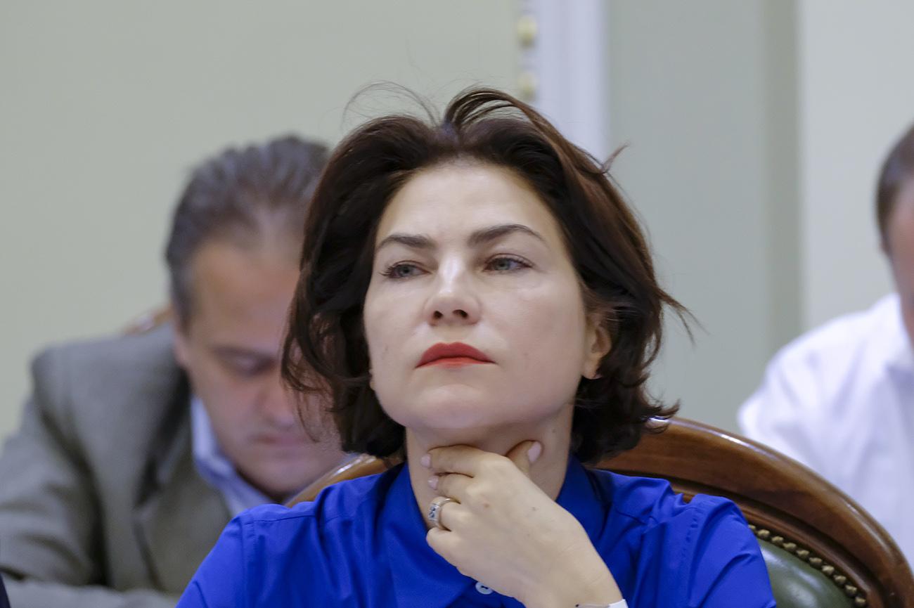 Венедіктова