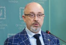 Громадяни України