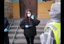 В Киеве полиция оштрафовала за нарушение самоизоляции девушку, которая вернулась из Таиланда