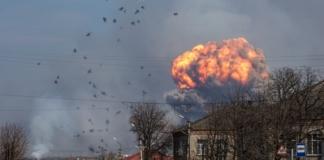 вибухи в Балаклії