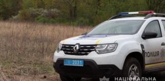 В поле Харьковской области нашли мертвой девочку, которую искали почти сутки