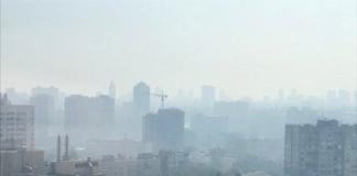 задымление в Киеве