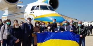 У Неаполі подякували українським медикам за допомогу піснями Руслани (ВІДЕО)