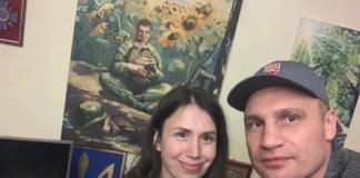 Кличко и Черновол