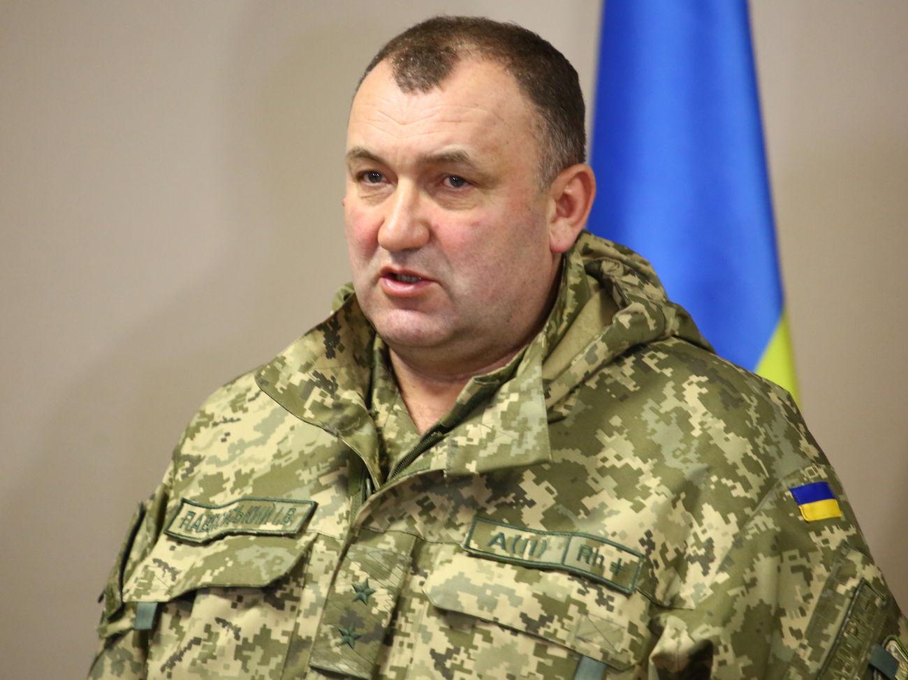 Павловский