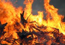 Пожежі