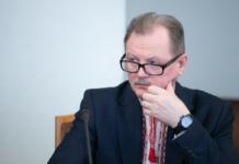 Сергій Горбачов