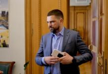 Сергій Трофімов