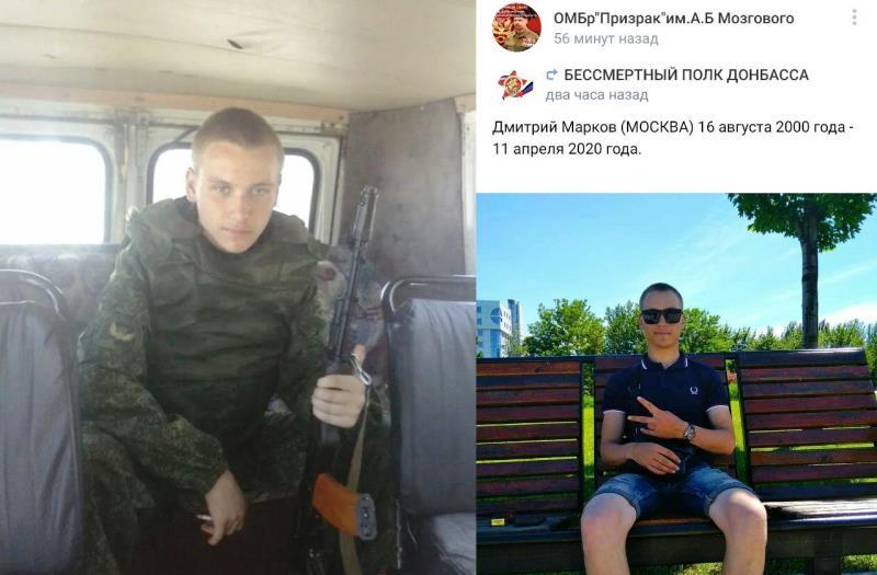 """На Донбасі Загадкова загінув 19-річний бойовик """"ДНР"""""""