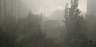 Киев дождь
