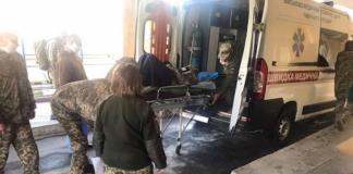До Києва евакуювали 10 поранених та двох хворих військових