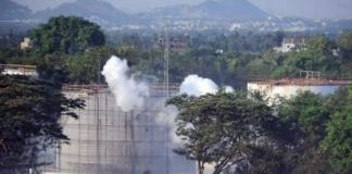 В Індії на заводі LG стався витік газу
