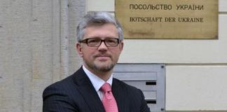 Посол України