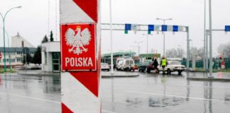 консульство Польщі