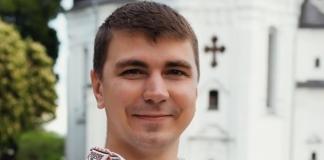Поляков