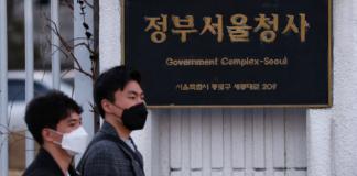 Сеул коронавирус