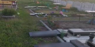 В Харьковской области дети разгромили десятки могил на кладбище (ФОТО)