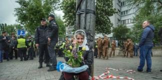 9 мая Киев
