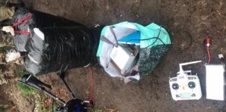На Волыни контрабандисты пытались дроном переправить за рубеж два мешка масок