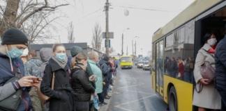 общественный транспорт карантин