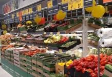мережа супермаркетів