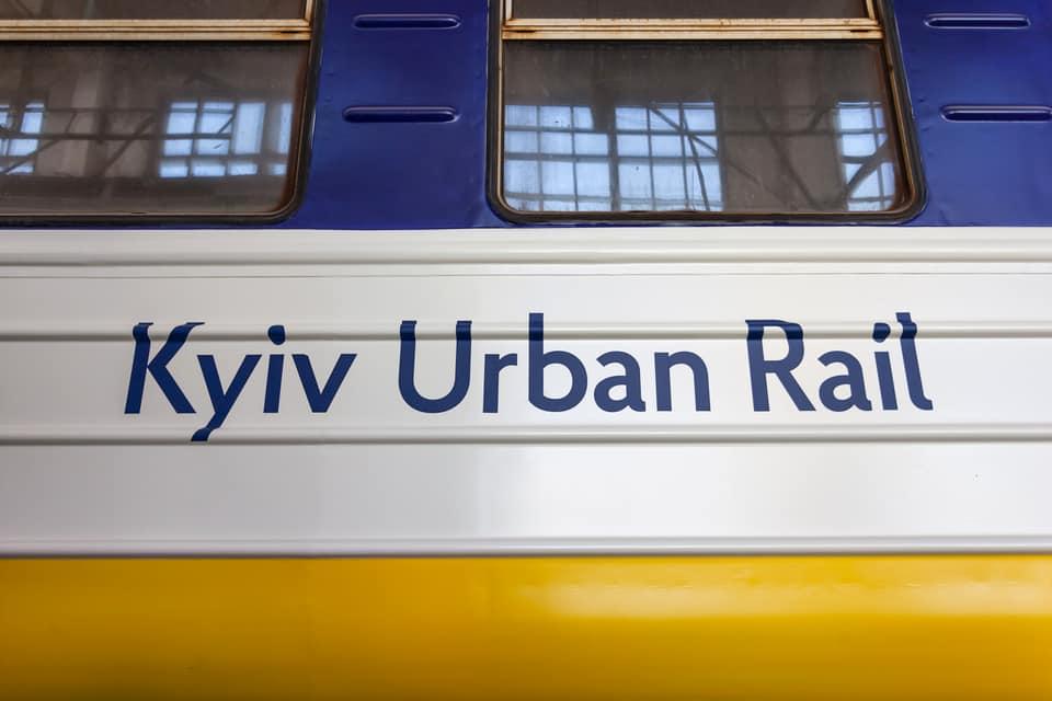 В Киеве частично заработала городская электричка