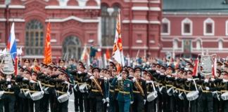 Кремль Парад Победы