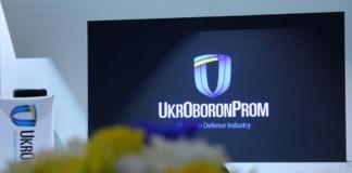 """Укроборонпром"" закупил журналов Forbes"