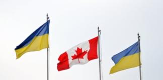 Канада Украина