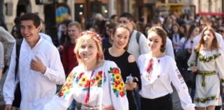 украинцы соцопрос