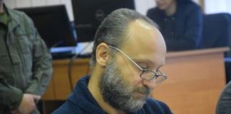 Вадим Черный