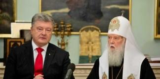 Филарет и Порошенко