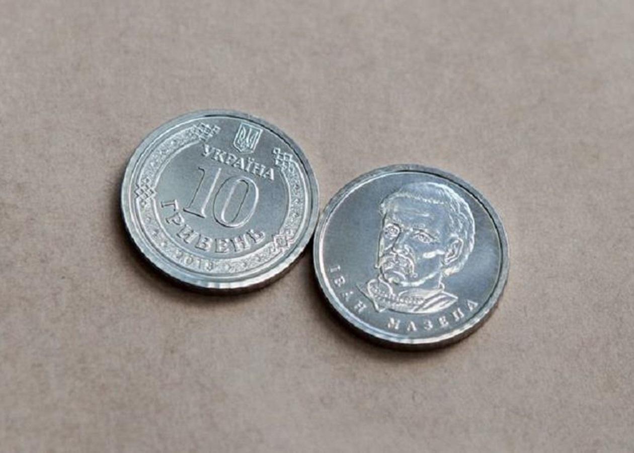 монета в 10 гривен