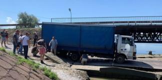 Под Никополем рухнул понтон, которым решили заменить упавший мост (ВИДЕО)
