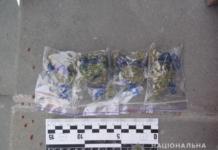 Киянка отримала посилку з наркотиками (ФОТО)