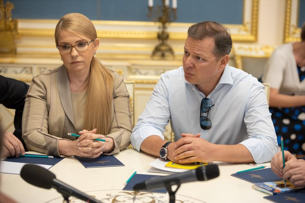 Тимошенко Ляшко