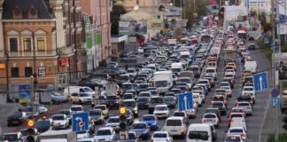 Киев пробки