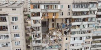 Появилось видео момента взрыва дома в Киеве на Позняках