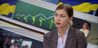 Стефанішина