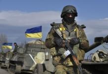 украино-российская война