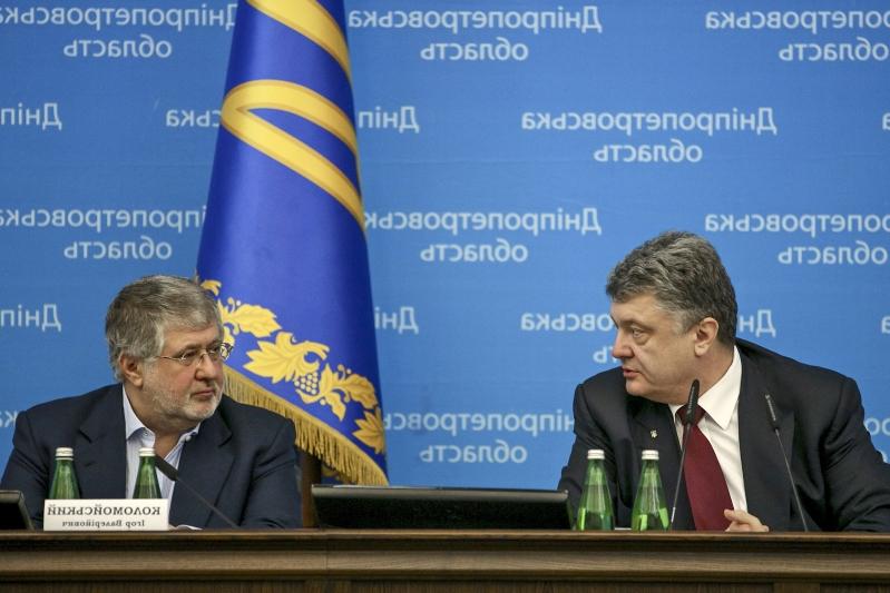 https://informator.press/wp-content/uploads/2020/06/kolomojskij-obvinil-poroshenko-v-provokacii-protiv-rossii-v-kerchenskom-prolive__830282_.jpg