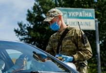 Пункты пропуска на Донбассе откроют с 10 июня