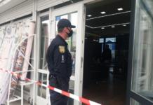 Одесса полиция