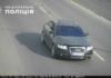 В центре Одессы бандиты отобрали у мужчины сумку с деньгами: объявлен план «Перехват»