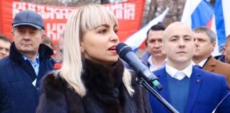 В аннексированном Крыму учредили медаль за развитие дружеских отношений с Украиной