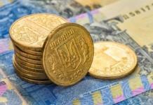 Украинцы оценили экономическое положение страны