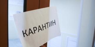 ПФУ Київ