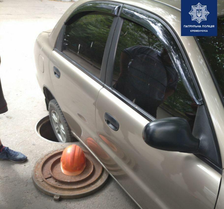 У Кременчуці жінка на Daewoo травмувала комунальника, який працював у каналізаційному люку